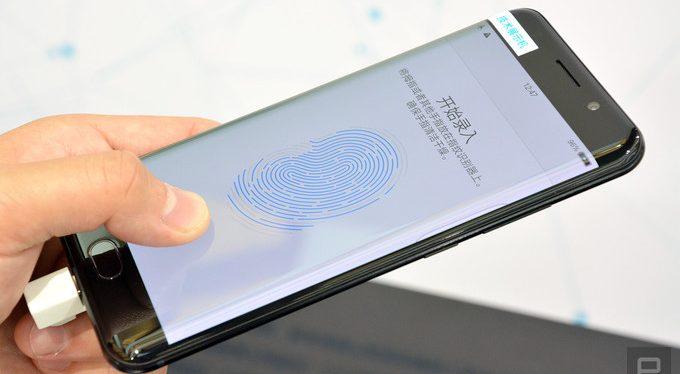 vivo-under-display-fingerprint-scanning